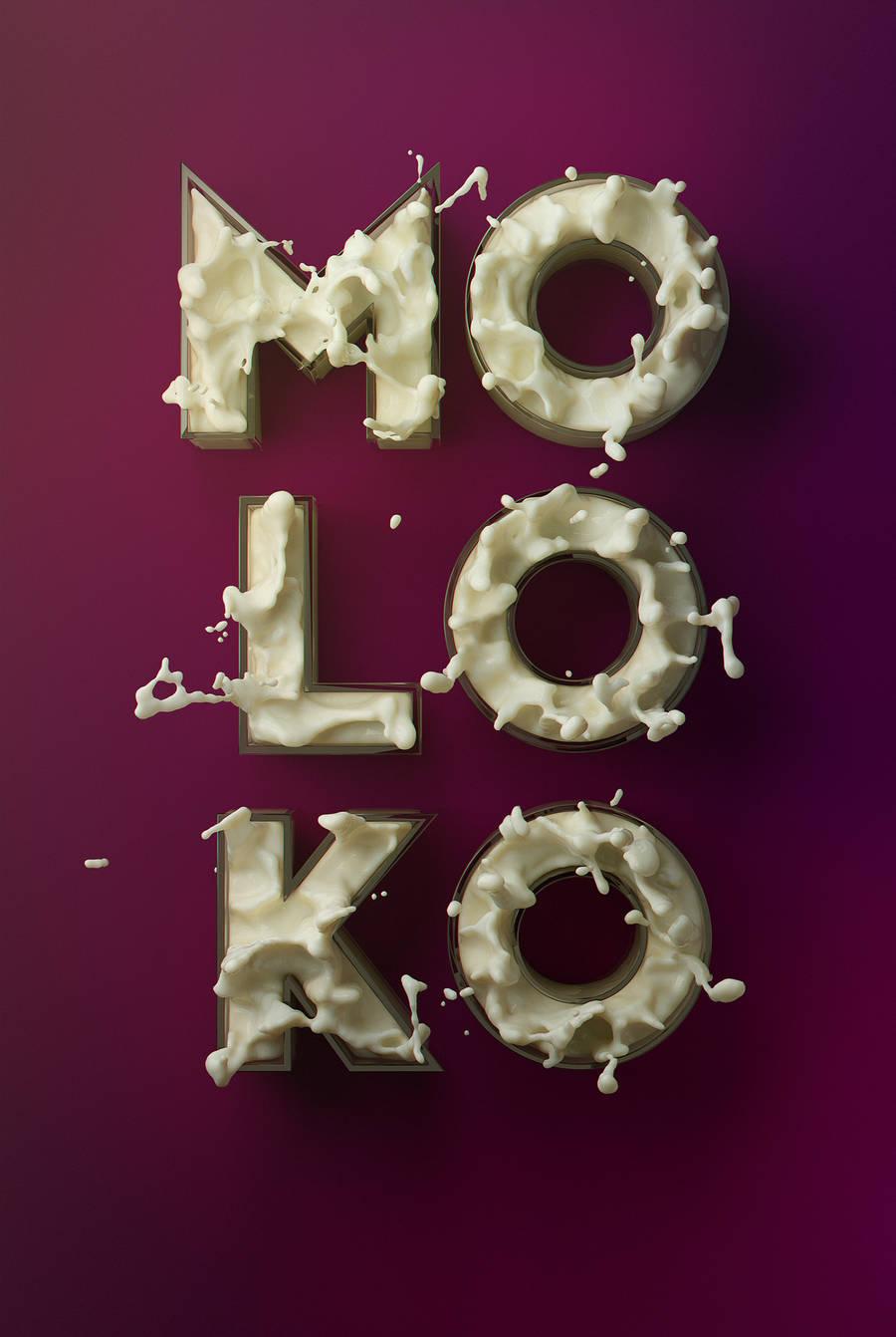 Séria MOLOKO UltravViolence Milkje inšpirovaná slávnym nápojom chalanov d'Orange Mécanique z roku 1971.